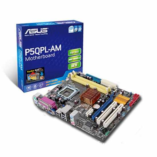 Asus p5qpl-am(quad)+io shield